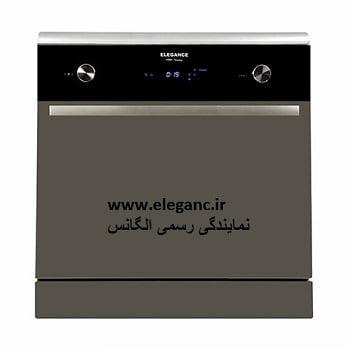 فروش ماشین ظرفشویی الگانس