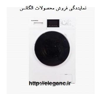 فروش ماشین لباسشویی 8 کیلویی