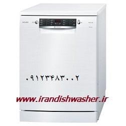 قیمت ماشین ظرفشویی الگانس 14 نفره