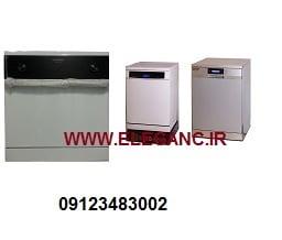 انواع ماشین ظرفشویی الگانس