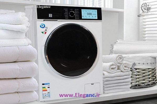 ماشین لباسشویی الگانس