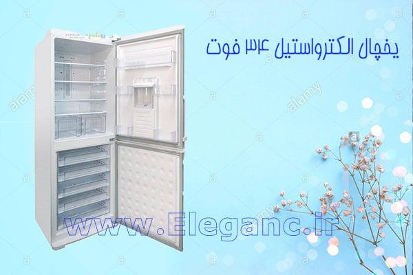 یخچال الکترواستیل نقره ای