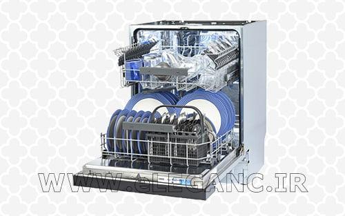 نمایندگی مرکزی ماشین ظرفشویی الگانس