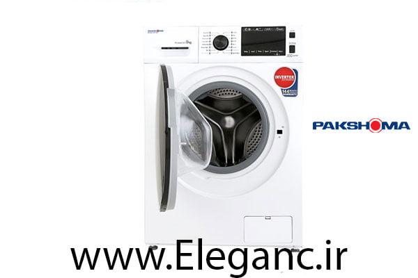 فروش ویژه ماشین لباسشویی پاکشوما